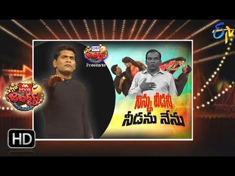 Extra Jabardasth|25th  May 2018 | Full Episode | ETV Telugu
