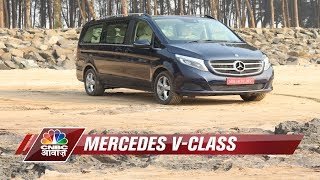 Mercedes V-Class Review | Awaaz Overdrive | CNBC-Awaaz