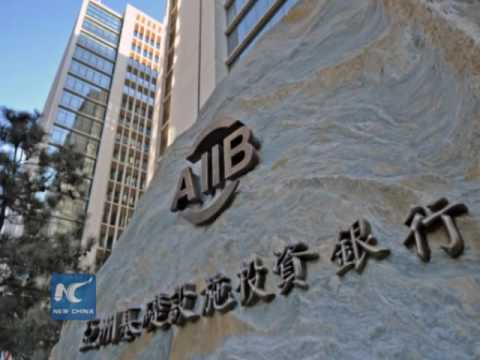 AIIB, EIB agree to strengthen cooperation