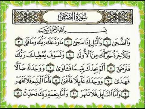 Islam Moeslema Diary