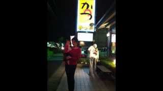 Itsuka Kitto Instrumental