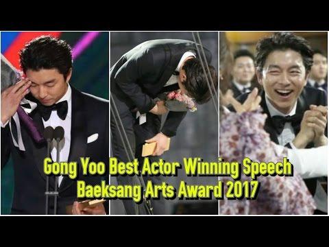 ENG SUB Baeksang Arts Award 2017 Gong Yoo 공유 Best Actor (Drama) Winning Speech