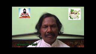 UdalUravu (sex education)Pagalil Udal Uravu