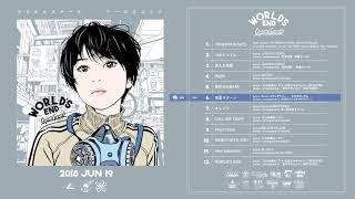 リリカルスクール、新体制第一弾フルアルバム 「WORLD'S END」が、本日6...