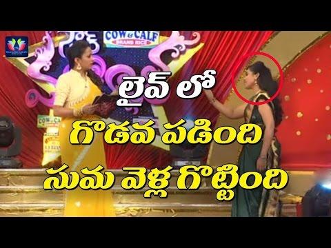 సుమతో గొడవపడితే షో నుంచే వెళ్లగొట్టారు | ETV  Star Mahila  | Suma Kanakala | Telugu Full Screen