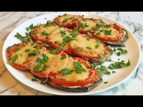 Быстрая Обалденная ЗАКУСКА ИЗ БАКЛАЖАН Готовьте Хоть Каждый День / Appetizer From Eggplant