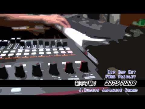 【♪♪(* ̄︶ ̄)DDT流行音樂系列】新不了情  Funky