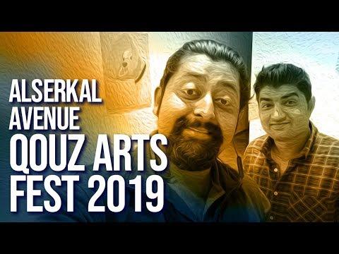 LMCG – E13 – Alserkal Avenue – Qouz Arts Fest 2019