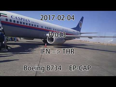 Iran Caspian Airlines Boeing B737-400 Classic Taxi And Takeoff From Esfahan