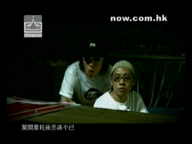nong-fu-shi-qi-nian-hua-official-mv-guan-fang-wan-zheng-ban-tgmanagementco