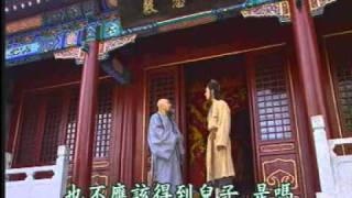 Liao-Fan's Four Lessons - Changing Destiny - disc 1 (Originated from a Chinese book ) thumbnail