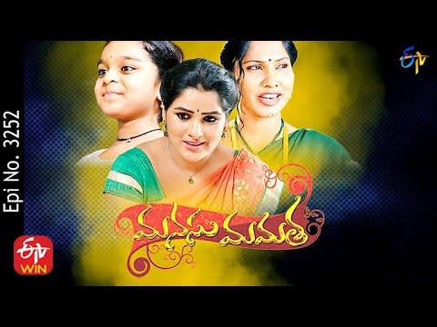 Download Manasu Mamata | 16th September 2021 | Full Episode No 3252 | ETV Telugu