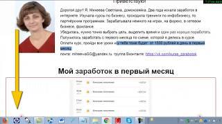 ДЕНЕЖНОЕ ДЕЛО. С нуля до 1500-2000 рублей в день - http://bit.ly/2Q1k0EG