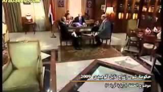 7okoma Show ArabSeed CoM