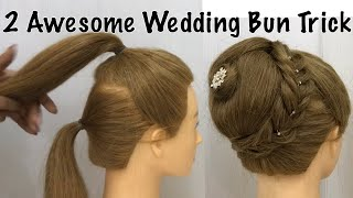 2 New Bun Hairstyles for Wedding & party | Trending Hairstyle | party Updo Hairstyle