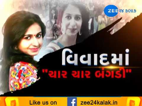 What is people's take on banning Kinjal Dave's song 'Char Char Bangdi' banned?