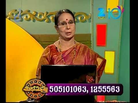 Subhamasthu - Episode 425  - June 4, 2015 - Webisode