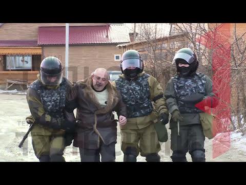 Смотреть Как ОМОН задерживает цыган в Плеханово. Видео онлайн