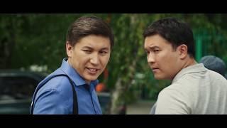 Гудбай, мой бай! - официальный тизер (2018)