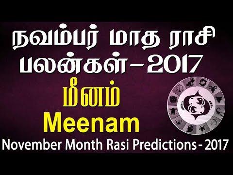 Meenam Rasi (Pisces) November Month Predictions 2017 – Rasi Palangal