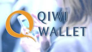 видео QIWI кошелек в Беларуси. Регистрация QIWI кошелька в Беларуси