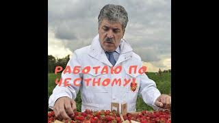 Павел Грудинин лично просит помочь Совхозу имени Ленина.Рейдерский захват совхоза.Народ в доле!HELP!