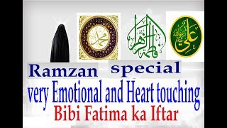 Emotional And Heart Touching Speech About Bibi Fatima And Prophet Muhammad SAW