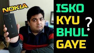 Nokia 5.1 Plus Review in Hindi कुछ कमिया भी है और कुछ अच्छी बाते भी