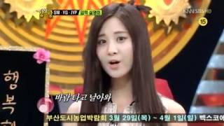 120306 Strong Heart - Seohyun 들꽃이야기 Singing Cut - Stafaband