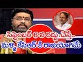 Why CM KCR Believe In Astrology ?   Will Astrology Bring His Power Back   #PrimeTimeWithMurthy