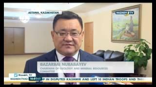 В Казахстане представили отчеты недропользователей