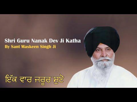 Guru Nanak Dev Ji Katha - Sant Singh Maskeen