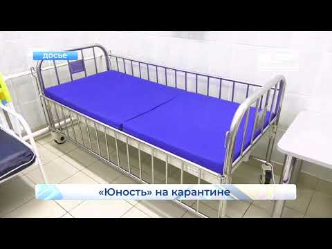 Коронавирус в лагере Юность  Новости Кирова 14 07 2020