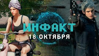 Геймплей Star Wars Jedi: Fallen Order, ретроконсоль Analogue Pocket, Call of Juarez на Switch…