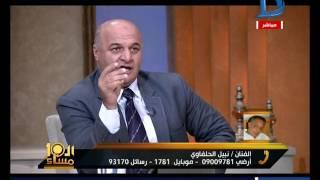 العاشرة مساء | الفنان نبيل الحلفاوي: لو طبقنا قانون خدش الحياء العام هنحبس الدكتور والقاضي كمان!!