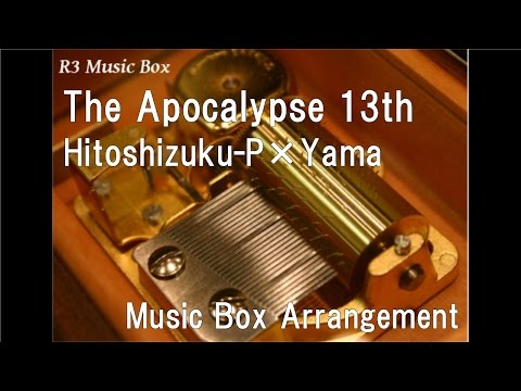 The Apocalypse 13th/Hitoshizuku-P×Yama feat. Kagamine Rin & Kagamine Len [Music Box]