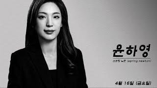 2021젊은안무자창작공연 B조 윤하영 홍보영상