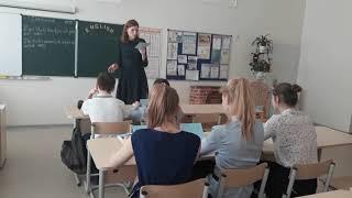 Фрагмент урока английского языка к Конкурсу учителей-предметников Алексеенко