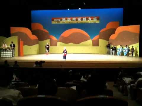 徳島県民謡大賞  島田 彩花