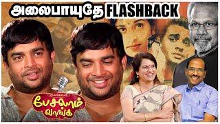 Actor Madhavan Sharings