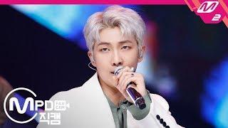 [MPD직캠 4K] 방탄소년단 RM 직캠 '작은 것들을 위한 시 (Boy With Luv)' (BTS RM FanCam) | @MCOUNTDOWN_2019.4.25