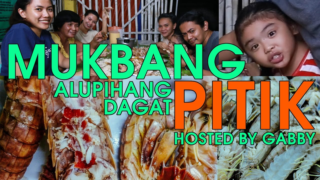 Download Mukbang Pitik (Alupihang Dagat - Mantis Shrimp) Hosted by Gabby