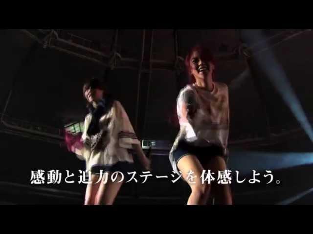 映画『KARASIA 2012 The 1st Concert IN SEOUL -3D-』予告編