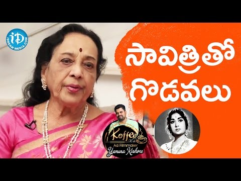 Actress Jamuna About Savitri || Koffee With Yamuna Kishore