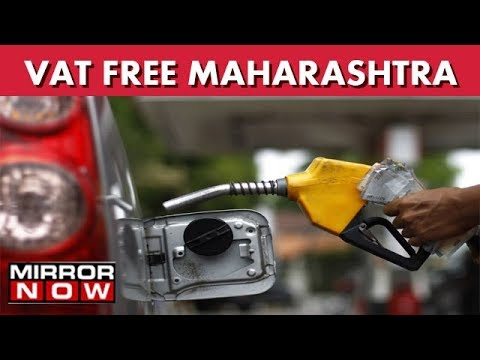 Maharashtra Cuts VAT By Rs2 On Petrol, Rs1 On Diesel Per Litre I The News