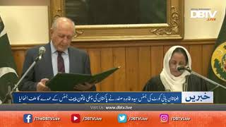 Syeda Tahira Safdar Took oath as new Chief Justice Balochistan