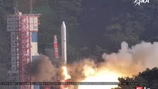 Vietnam's coast observation satellite goes into orbit from Japan