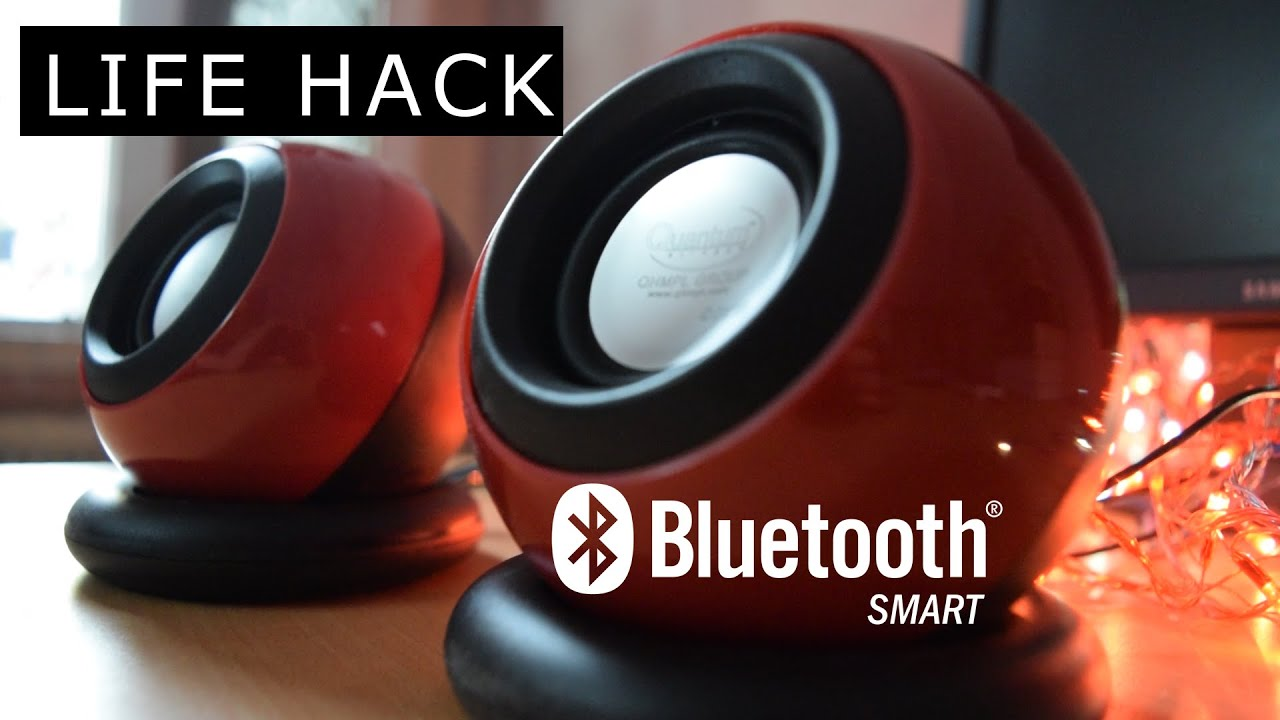 Convert Any Wired Speaker Into Wireless Bluetooth 5 Trick