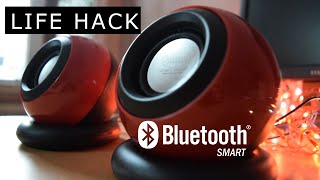 Convert Any WIRED Speaker Into WIRELESS Bluetooth Speaker $5 Trick