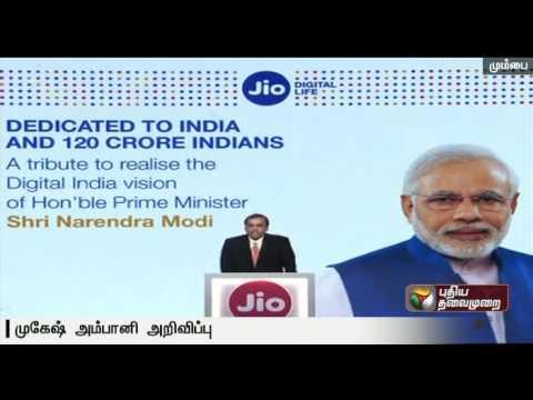 Mukesh Ambani announces the launch of Reliance's JIO services